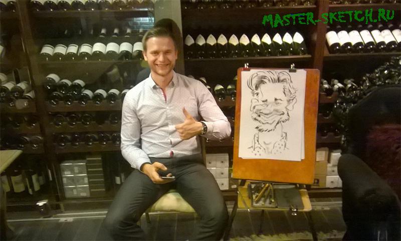 шаржист на корпоратив москва винный бутик