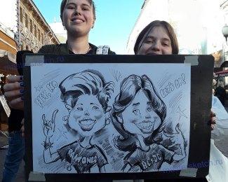 vesyolye-portrety-hey-ho