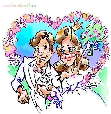 прикольное приглашение на свадьбу