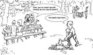 заказать комикс на свадьбу история знакомства жениха и невесты 2