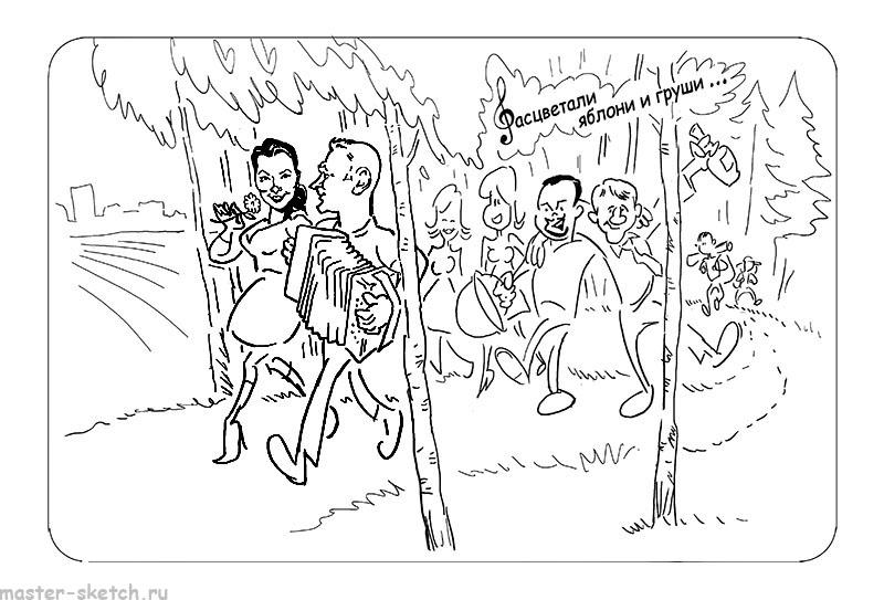 комикс на свадьбу, слайд-шоу на свадьбу