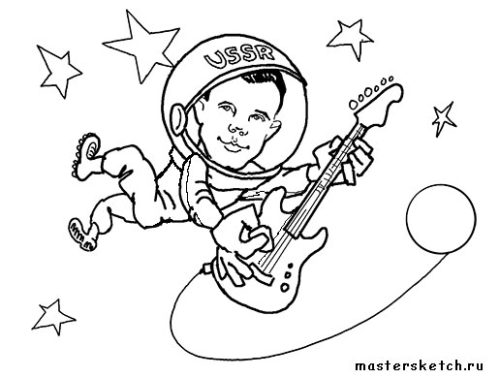 Шарж на Гагарина, конткрный шарж