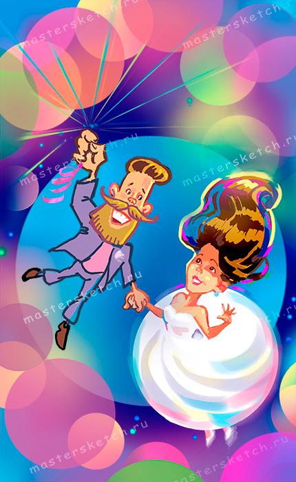 Свадебный шарж — подарок — шарж — жених и невеста