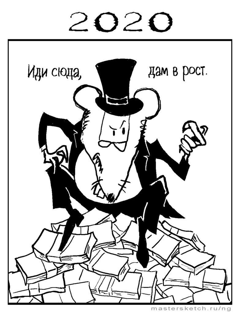 Новогодние картинки, год крысы