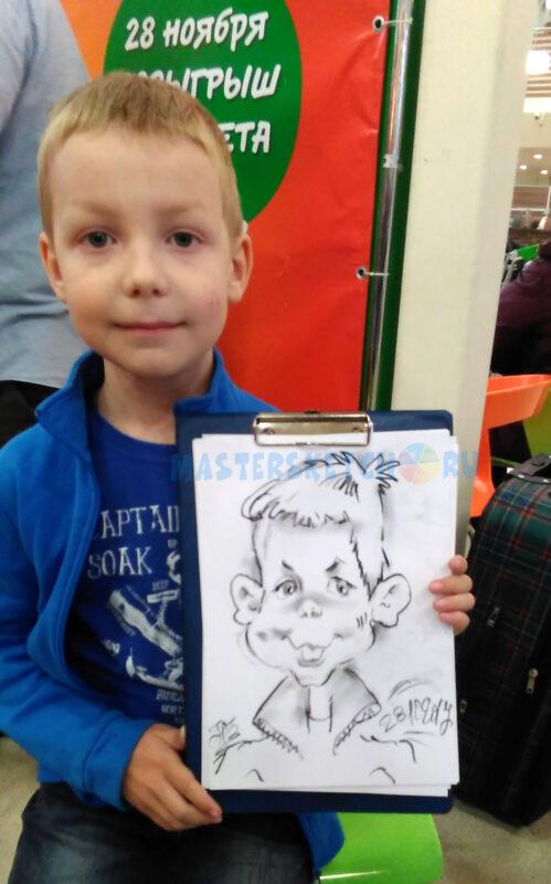 Детские шаржи, художник шаржист