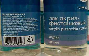 lak-akril-fistask-2