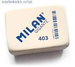 Milan-403-2